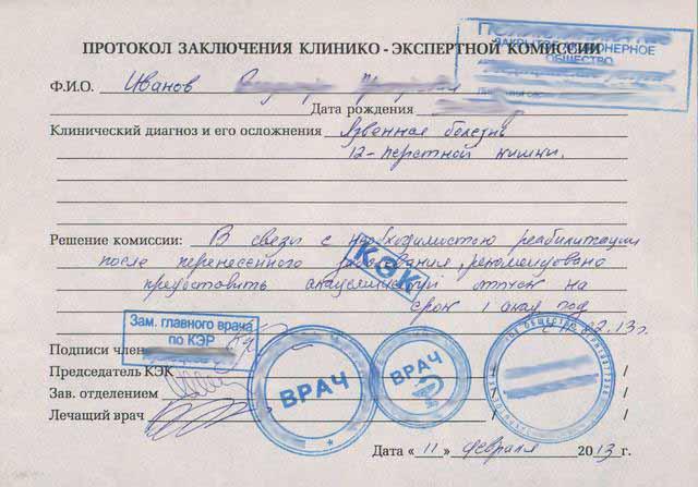 Купить диплом массажиста москва